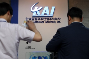 KAI 차장급이 용역회사 차례 200억대 '셀프 수주'