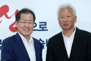 """홍준표 """"류석춘 '극우 폄하', 무지의 소치…참으로 유감"""""""