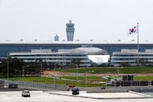 완공 앞둔 인천공항 2터미널
