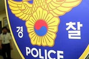 서울 공덕역 폭발물 오인 신고…수상한 가방 열어보니?