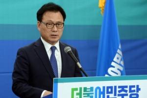 박광온, '블라인드 채용' 법안 발의…학력·출신지·신체조건 못 쓴다