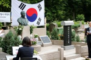 '헤이그 특사' 이준 열사 순국 110주년 추모식