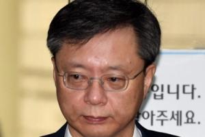 문재인 정부의 검찰 인사, 계속되는 '우병우 사단' 솎아내기