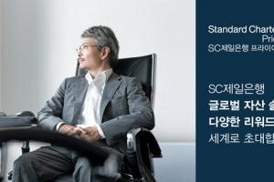 '한국은 외국계 금융사 현금지급기?'…매년 1조2천억 본국 송금