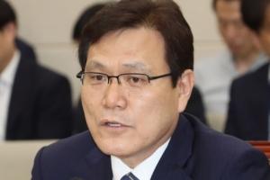 국회 정무위, 최종구 금융위원장 후보자 인사청문보고서 채택