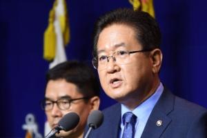 美·中 등 지지 '베를린 구상' 北 호응 땐 남북관계 개선 분수령