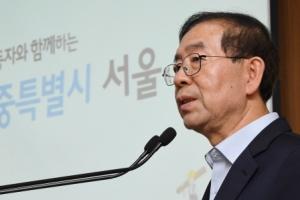 서울시 무기계약직 2442명 전원 정규직 전환