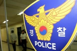 5년 전 '전남 성폭행 사건'…서울 경찰이 피의자 검거