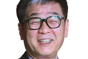 [자치광장] 마린스키와 세종문화회관/이승엽 세종문화회관 사장
