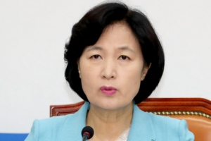 """추미애, 청와대 문건 """"야당 '트집 잡기' 유감…국민 알 권리 중요"""""""