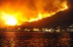 크로아티아에 대형 산불……