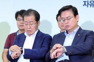 """자유한국당 """"청와대 문건 공개는 위법"""" 결국 검찰에 고발"""