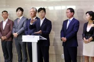 프랜차이즈협회, 공정위 대책에 반발…'갑질조사' 중단요청