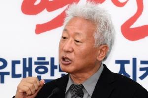 """한국당혁신위, """"박근혜 전 대통령 출당 빠르게 논의할 것"""""""