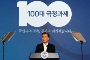[100대 국정과제] '일자리 창출' 본격화…'중소기업 채용' 3명 중 1명 임금 지원