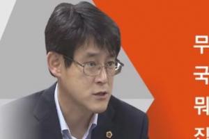 [속보] '물난리 속 외유, 국민 비하 막말' 충북 도의원들 입국
