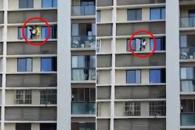 11층 난간서 노는 남매 모습에 부모 '화들짝'