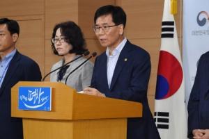 [서울포토] 공공부문 정규직 전환 가이드라인 발표