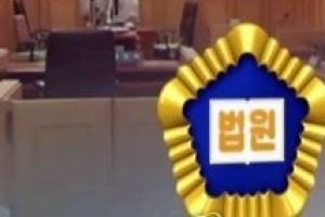 승객 성폭행하려다 살해한 목포 택시기사 무기징역