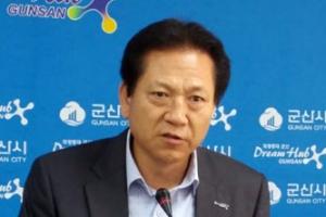 """군산 주민·근로자 """"군산조선소 재가동·일감수급 계획 빠져 '허탈'"""""""