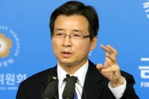 文대통령, 금융위 부위원장에 김용범 現사무처장 임명