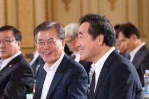 """""""총리도 휴가간다!"""" 이낙연 총리와 장관 등 48명 여름휴가 결재"""