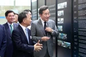 """건설의 날 70주년 기념식 열려…""""기술 혁신·일자리 창출에 앞장"""""""