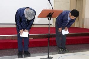 해외연수 충북도의원, 한국당 3·민주당 1명…제명 등 '중징계' 전망(종합)