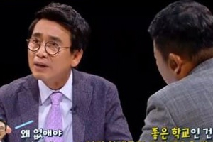 """'썰전' 유시민 """"외고 졸업한 딸, '없애야 된다'고 하더라"""""""