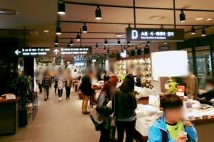 원스톱으로 쇼핑·문화·먹거리 즐기는 '딜라이트 스퀘어', 임차인 모집