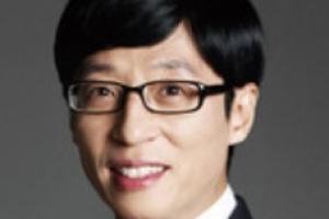 유재석·김성령, 광주 나눔의 집 위안부 피해자에 6000만원 기부