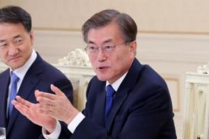 문재인 대통령, 오는 27·28일 기업인과의 대화(속보)