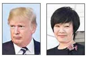 """""""아베 부인, 영어로 '헬로'도 못 하더라"""" 트럼프 '외교 결례'"""