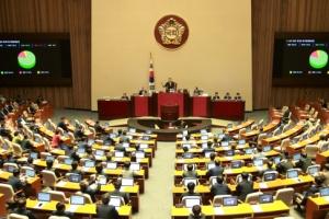 11조 300억원 규모 추경 국회 통과…공무원 2575명 증원(종합)