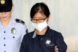 최순실 구치소서 이재용 재판 앞두고 '열공'…정유라 답변 분석