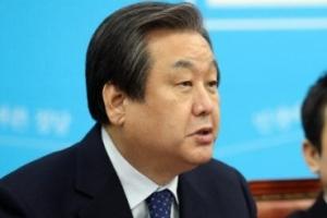 """김무성 """"문재인 대통령, 기본 모르고 실현 불가능한 주장 한 사람"""""""