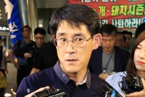 """[속보] '국민은 레밍' 김학철 도의원 """"국민 상처준 표현 진심 사죄"""""""