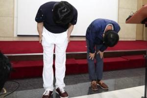 """김학철·박한범 '물난리 외유' 도의원들…""""분노 안겨드린데 진심 사죄"""""""