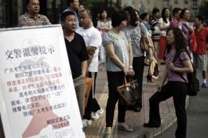 <김규환 기자의 차이나 스코프>중국의 미친 교육열