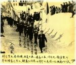 1948년 한국 선수 3명 동계…