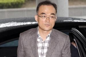 문무일 검찰총장 후보자, 오늘 인사청문회…'검·경 수사권 조정' 주요 이슈