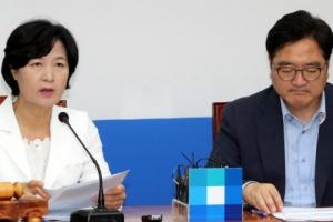 """'민주당 의원 26명 추경 표결 불참' 논란에 추미애 """"국민께 정중히 사과"""""""