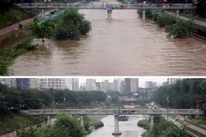 [포토] 같은 장소 다른 모습… 불광천의 어제와 오늘