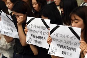 [서울포토] '친구의 죽음 진상 규명을 요구합니다'