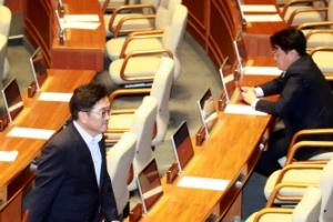 '정족수 부족' 본회의 불참 민주당 의원들, SNS 통해 사과 릴레이