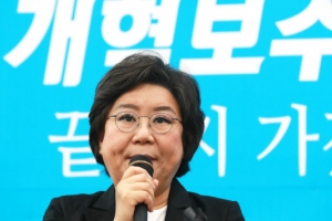 """이혜훈 """"文대통령, 건국절 논란 재점화로 국민분열 자초"""""""