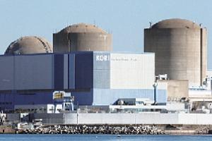 [이은경의 유레카] 원자력과 기술 위험 인식의 주관적 특성