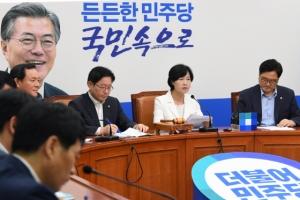 민주당, 회기 중 의원 해외출장 금지 추진