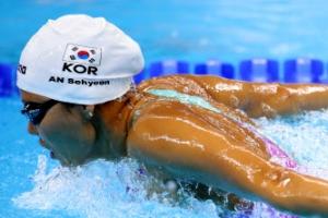 안세현, 세계선수권 접영 200m 준결승 안착