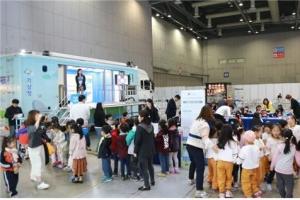 기상청, 11월 15일부터 '2017 기상기후산업 박람회' 개최